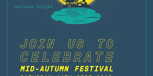 China Moutai Mid-Autumn Festival Celebration Party