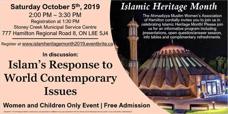 Islamic Heritage Month (Women-Only Event) tickets
