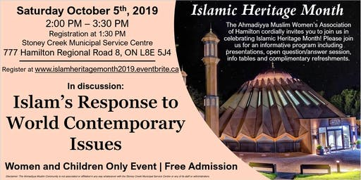 Islamic Heritage Month (Women-Only Event)