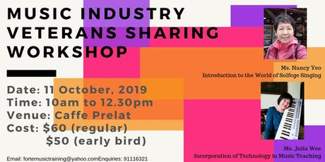 Music Industry Veterans Sharing Workshop tickets