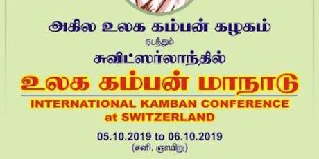 International Kamban Conference 2019 tickets