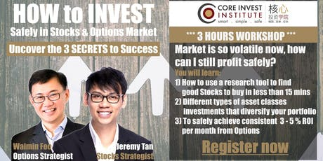 How To Invest Workshop (KL) tickets