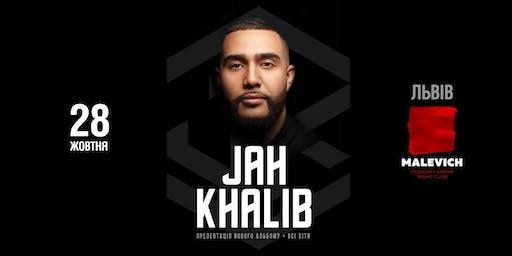 28.10 - Jah Khalib. Львів