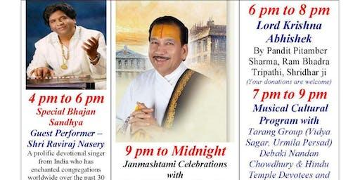 JANMASHTAMI and NAND MAHOTSAV Celebrations with Thakur Krisnan Chandra ji