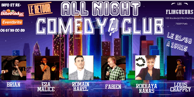 All night long comedy club
