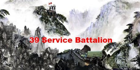 Canadian Armed Forces - National Job Fair hosted by 39 Service Battalion tickets