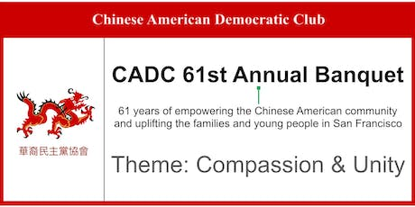 Chinese American Democratic Club 61st Annual Fundraiser Banquet tickets