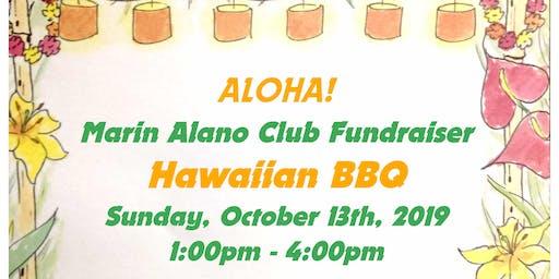 Marin Alano Club Fundraiser
