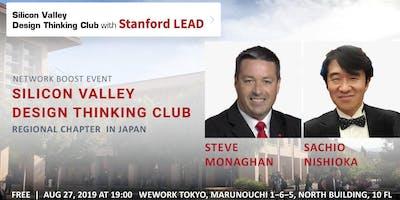 SVDT.club Regional Chapter Premier in Tokyo, Japan