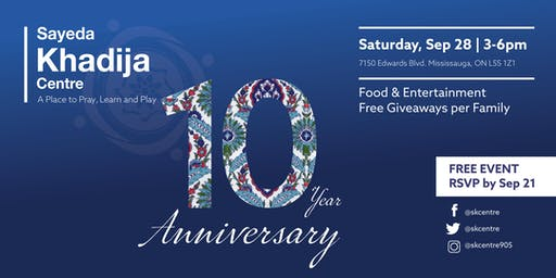 SKC - 10 Year Anniversary Celebration (Shukrana)