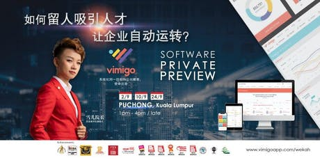 Vimigo Software Preview —— Puchong站 tickets