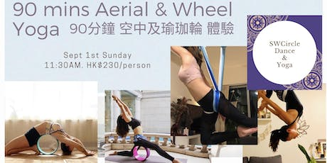 Expecting 90 mins Aerial & Wheel Yoga  tickets