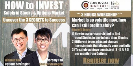 How to Invest (Singapore) tickets