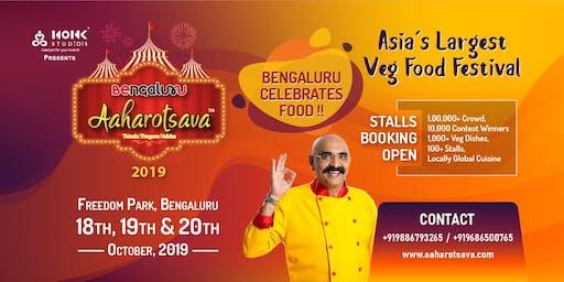 Bengaluru Aaharotsava