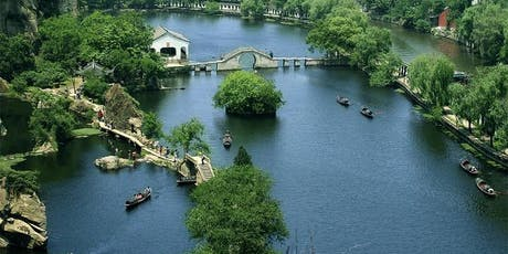 Shaoxing culture and tourism promotion conference (Cambridge, UK) tickets