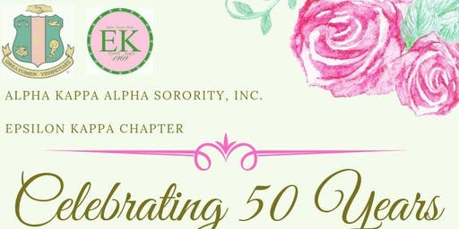 Epsilon Kappa Chapter - 50th Anniversary Celebration - Coppin State University