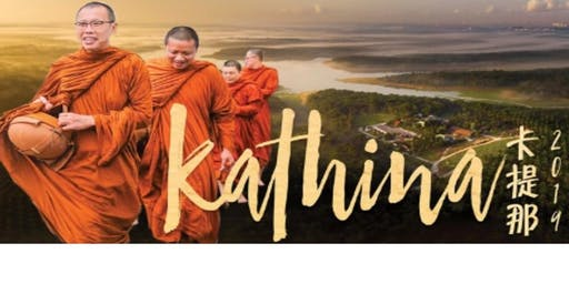 2019 Kathina @ Santi Monastery (Ulu Tiram)