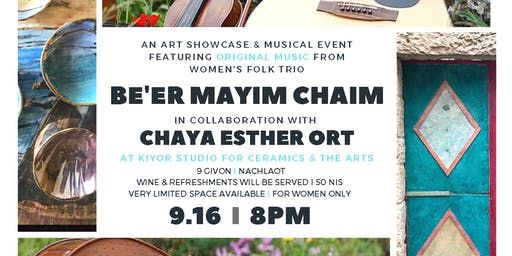 SOLD OUT: BE'ER MAYIM CHAIM at Kiyor