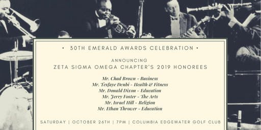 """30th Emerald Awards Celebration A Night at the Emerald Club - """"Celebration of Past & Present"""""""