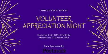 Philly Tech Sistas Volunteer Appreciation Night tickets