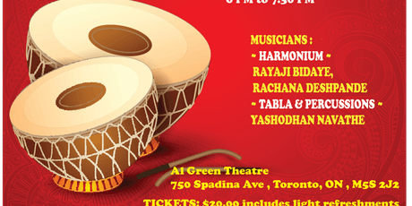 Swarsethu Classical Musical Concert tickets