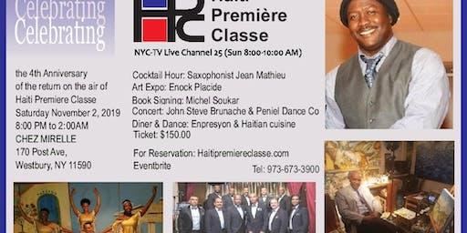 New York, NY Haitian Events | Eventbrite
