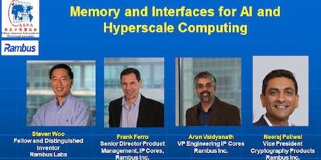 Memory and Interfaces for AI and Hyperscale Computing tickets