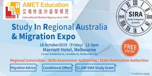 Melbourne - AMET SIRA (Study In Regional Australia) & Migration Expo