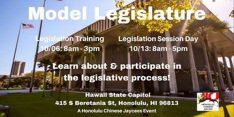 HCJ - Model Legislature tickets