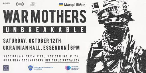 War Mothers Unbreakable x Invisible Battalion | Ukrainian Documentary Night