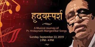 Hridaysparsh- A Musical Journey of Pandit Hridaynath Mangeshkar Songs