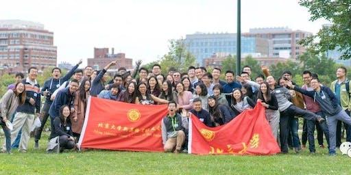 北京大学新英格兰校友会2019年度中秋聚会