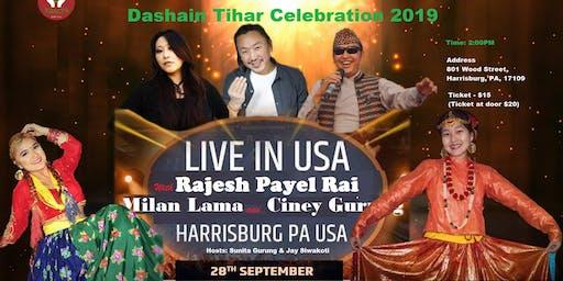 Dashain Tihar Sanjh 2076