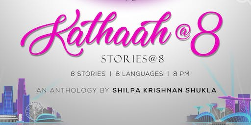 Kathaah@8 : Movie Screening [PG]