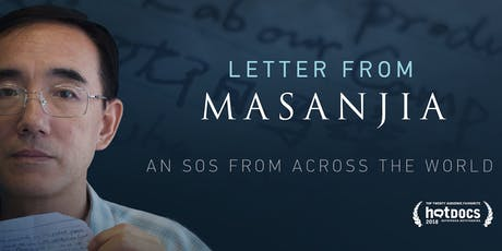 """Film Screening of """"Letter from Masanjia"""" tickets"""