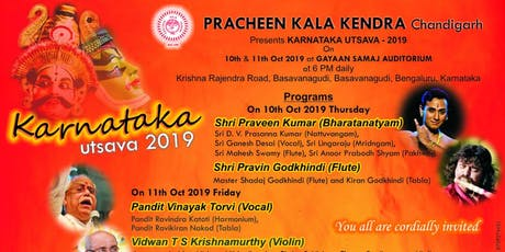 Hanuman Chalisa :Teachers training course With Dr Sri Sri