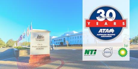 ATA 30 Year Anniversary tickets