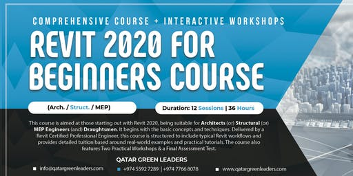 Revit 2020 Beginners Course (Arch / Struc / MEP)- QR 2,000