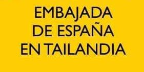 World Film Series - Spanish film