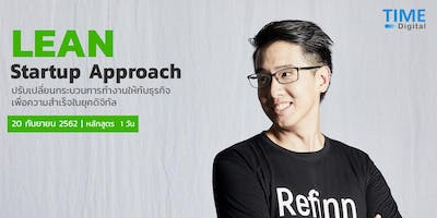 LEAN Startup Approach - TIME Public Course