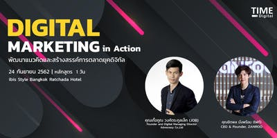 Digital Marketing in Action - TIME Public Course
