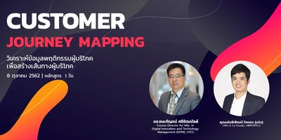 Customer Journey Mapping - TIME Public Course