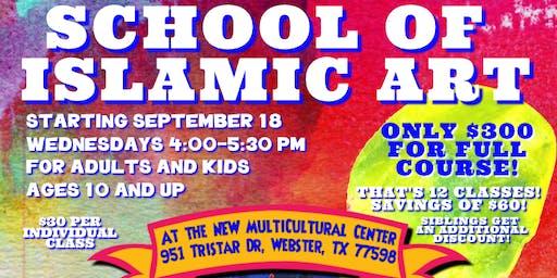 School of Islamic Art