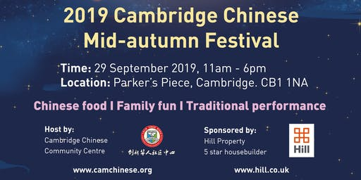 Cambridge Chinese Mid-autumn Celebration 2019