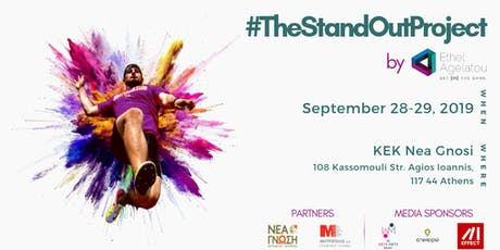 #TheStandOutProject tickets