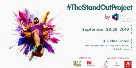 #TheStandOutProject Tickets