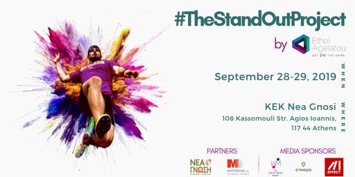 #TheStandOutProject