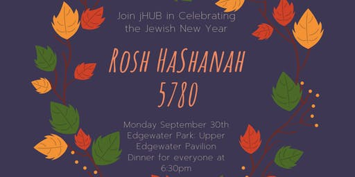 Rosh HaShanah with jHUB