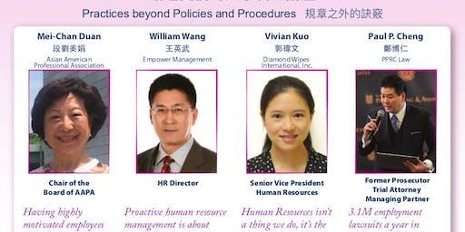HR Panel - Practices beyond Policies and Procedures