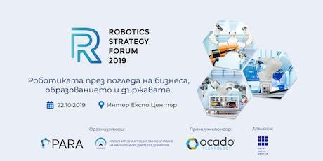 Robotics Strategy Forum 2019 tickets